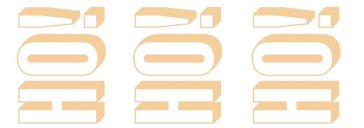 Banner und Husse für Biertisch aus Zellulosefaservlies, wasserfest, reißfest, formstabil und bedruckbar